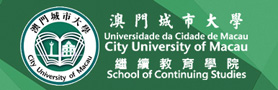 city university of macau